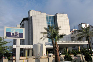 Sea Life Resort Hotel Antalya